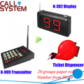 O sistema de chamada de paginação de bilhete simples com teclado numérico e monitor sem fio
