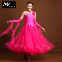 Modern dance performance dress my710 companionship dance costume square dance skirt free shipping