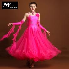 Modern dance performance dress my710 companionship dance costume square dance skirt free shipping