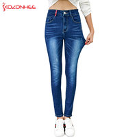 Plus Size Stretch Pencil High Waist Jeans Women Elasticity Tight push up skinny jeans woman #702
