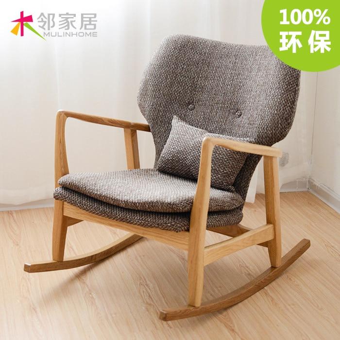 O Nordic Wood Wood Rocking Chair Recliner Chair Ikea Sofa