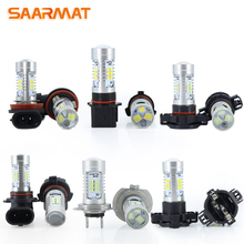 2pcs White LED car-styling H11 H8 H9 HB3/9005 9006/HB4 light High Power 21SMD Car Fog Bulb Daytime Running Light Lamp