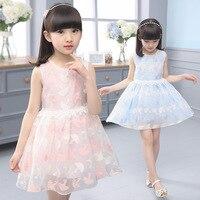 Children S Garment Children Summer Korean Girl Baby Umbrella Princess Dress Kids Clothing Mesh