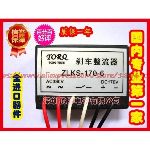 Free Shipping   ZLKS-170-6, ZLKS1-170-6, (7.5KW) Brake Motor Rectifier Module Rectifier Unit