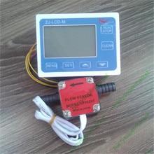 Misuratore di portata del carburante calibro misuratore di portata caudalimetro contatore indicatore di flusso sensore diesel benzina sensore di flusso Gear con DISPLAY LCD misuratore di portata