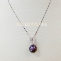 WEICOLOR Nice 12 13mm Round Dark Purple Natural Freshwater Pearl Pendant On 16' /18' Silver Chain. Best Gift For Mothers!