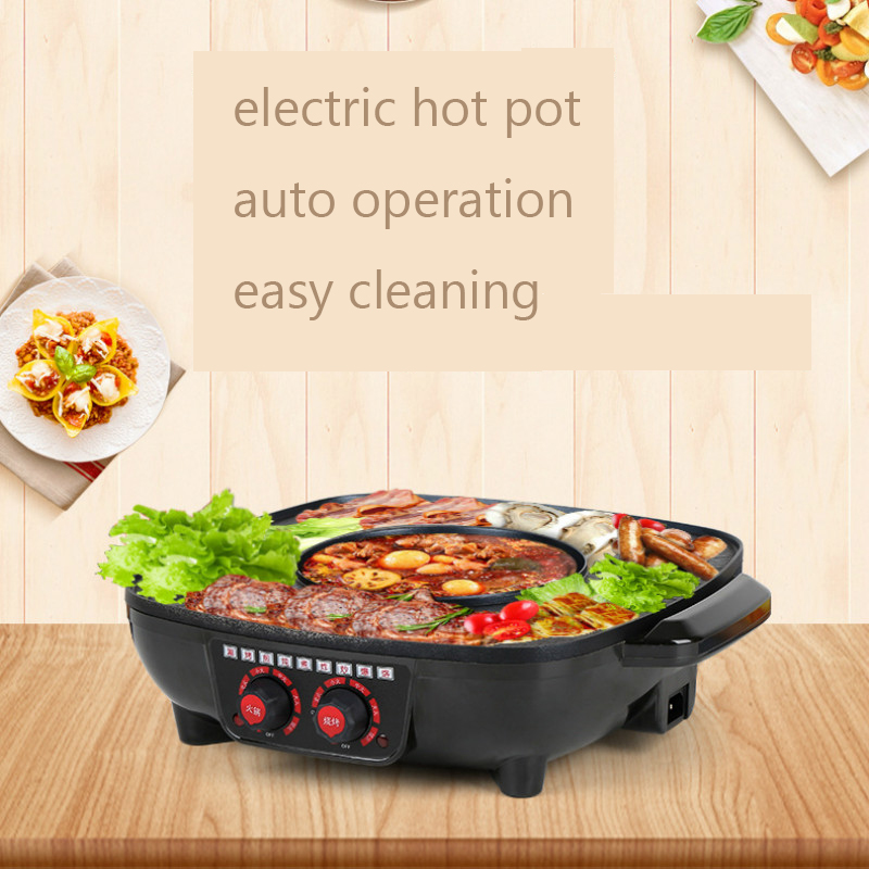 Korean Aluminum Alloy Multifunctional Electric Pot Barbecue Electric Hot Pot Two In One 5-speed Temperature Adjustment