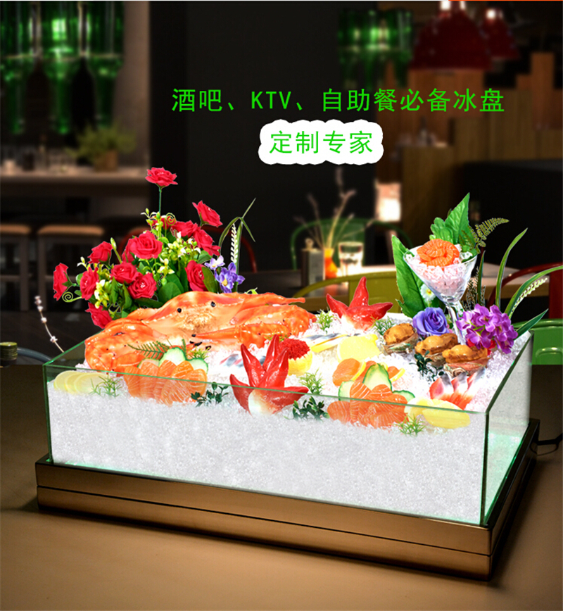 Stainless steel LED luminous ice tank Western Seafood Buffet Drink beer ice tray Large fruit plate catering restaurant buffet