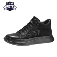 spring autumn new casual shoes man high top shoes cowhide boots breathable sneaker fashion boots men Leisure shoes mens