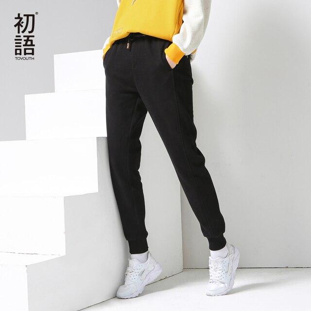 Toyouth Fitness Sweatpants Pants Women's Casual Trouser Joggers Sweatpants Pants New Arrival