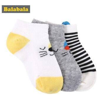 Купи из китая Мамам и детям, игрушки с alideals в магазине balabala Official Store