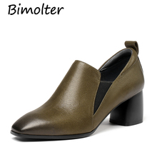 Bimolter Female Fashion Cow Leather Shoes High Quality Genuine Women Pumps Casual Classic Ladies Office LCEB005