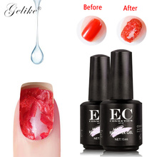 Gelike Burst Magic Remove UV Gel Nail Polish Remover Soak off Art Primer Acrylic Clean Degreaser For Lacquer