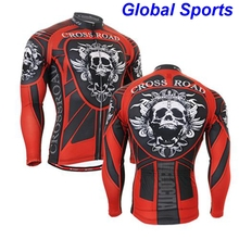 2017 tall mens clothing for cycling Christmas gifts for heavy big men rider jackets clothes long sleeve jersey