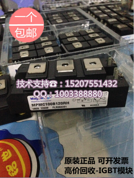 MPMC100B120RH 100A1200V Korea beautiful MagnaChip Gerner original new IGBT modules