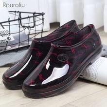 цена на Rouroliu Women Autumn PVC Rain Shoes Non-Slip Waterproof Floral Ankle Water Shoes Woman Platform Footwear Wellies FR59