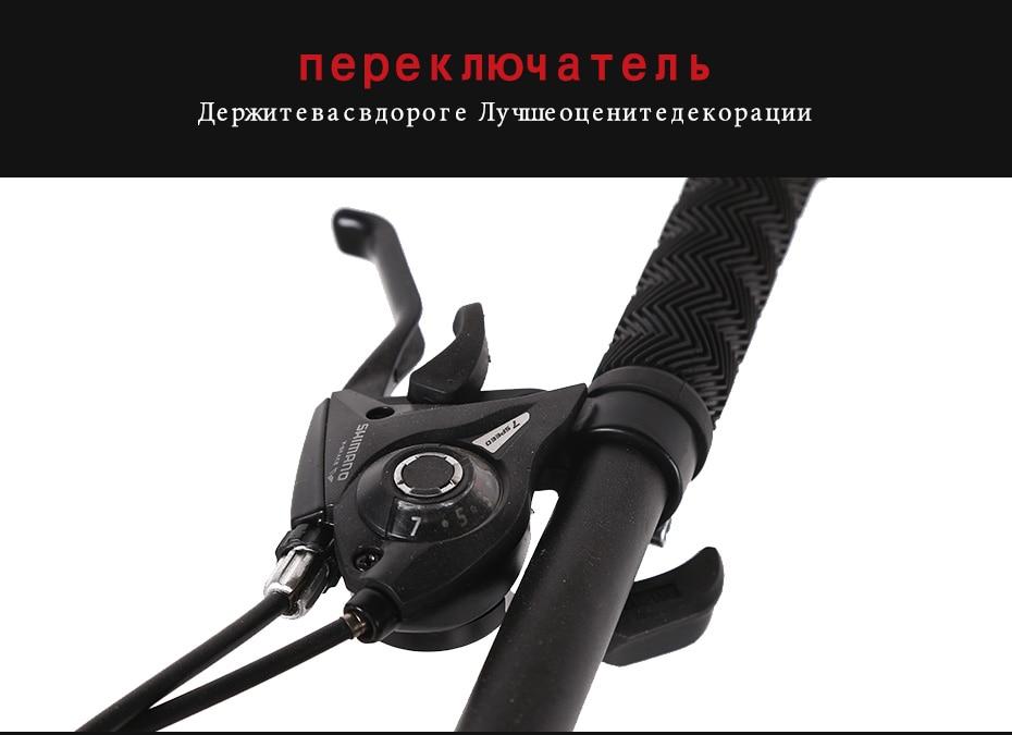 "HTB1KmzOewmH3KVjSZKzq6z2OXXaf Love Freedom Mountain Bike 7 Speeds, 21Speeds .24 Speeds .27 Speeds Fat Bike 26x4.0""  Off-road gear reduction Beach Bike"