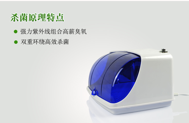 nail UV sterilizer cabinet for tools and nail towel uv disinfection equipment sterilizer box, nail tools for Salon цена