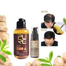 PURC offre spéciale épaississement shampooing croissance des cheveux essence huile ensemble traitement de perte de cheveux soutient la croissance des cheveux en bonne santé ensemble de soins capillaires