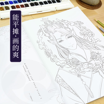 Bai Yao Xing Aesthetic Line Painting Chinese ancient style colored ...