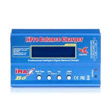 Imax B6 12V Battery Charger 80W Lipro Balance Charger Nimh Li Ion Ni Cd Digitale Rc Caricatore 12V 6A Adattatore di Alimentazione del Caricatore (Senza Plu