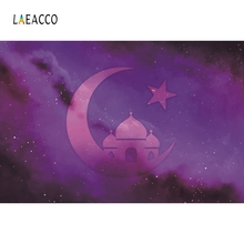 Laeacco Ramadan Festival Moon Mosque Star Clouds Scene Portrait Photographic Background Vinyl Photography Photo Studio Backdrops