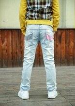 DIIMUU Children Clothing Boys Jeans 5-13Y Kids Denim Pants Elastic Waist Light Color Long Trousers Slim Cowboy Bottoms