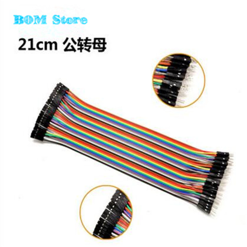 1lot =40pcs 10cm 2.54mm 1pin 1p-1p male to female jumper wire Dupont cable for arduino free shipping free shipping 100pcs 70cm 4pin 4pin female to female jumper wire dupont cable for 3d printer