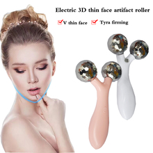 Electric 3D thin face artifact roller v double chin lift firming facial beauty instrument massager Relax Skin