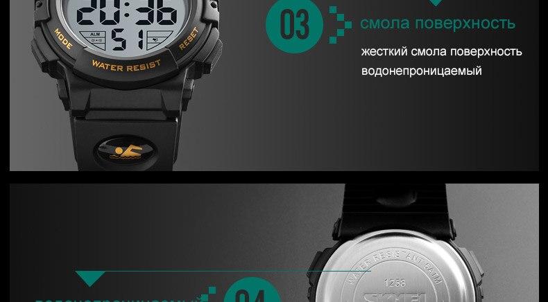 1258-Russian_22