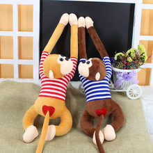 45-80cm New large long-armed monkey doll creative doll plush toy curtain hanging monkey baby toy for girls gifts