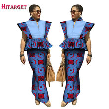 2017 African Skirt Set For Women Africa Traditional and Top Dashiki Pint Wax 2 Piece Suits Kanga Clothing WY1643