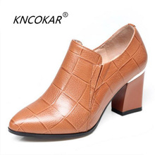 KNCOKAR 2018 Spring and autumn new women s casual chic elegant atmosphere  pointed head real leather and fbc41029665f