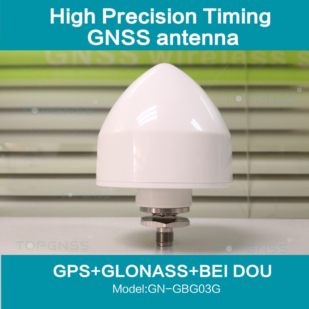 Onboard yacht GPS antenna base station GNSS timing synchronization marine navigation GPS Bei dou GLONASS RTK high GPS antenna