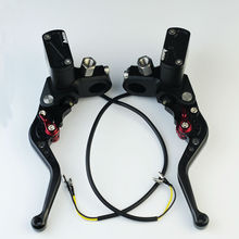 NEW hydraulic clutch cnc Black universal motorcycle brake master cylinder e-bike brake clutch levers automatic power 3 colors