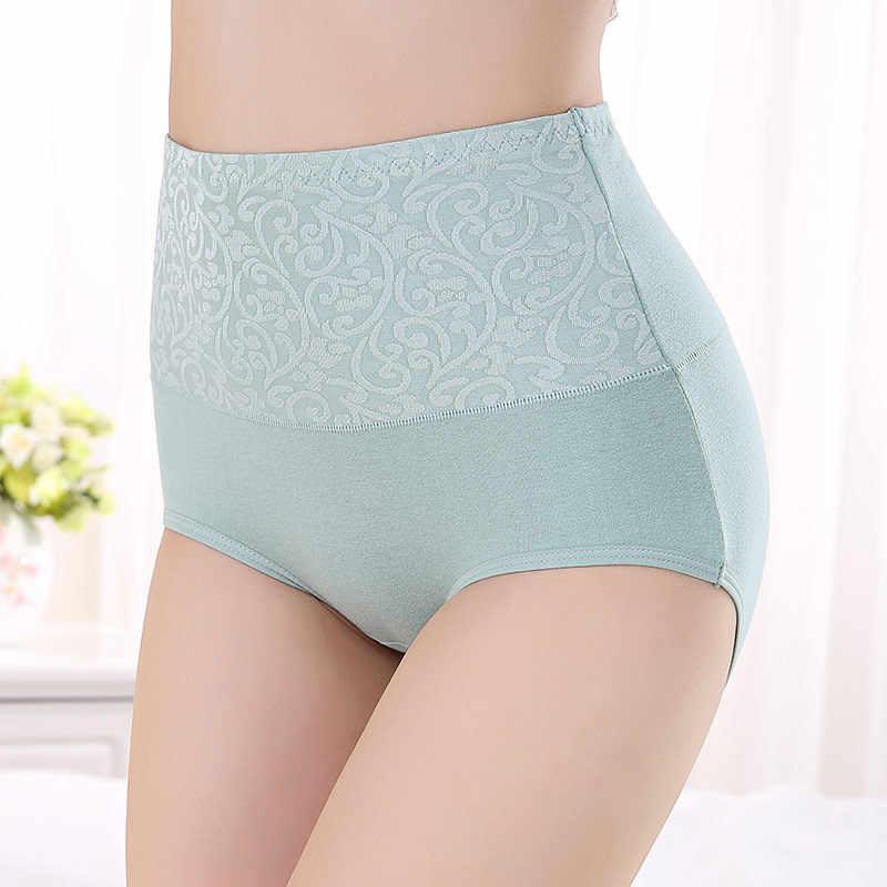 e8fd34067 ... Ladies Body Shaper Hip Abdomen Tummy Control Briefs High Waist  Underwear Women s Cotton Panty big size ...