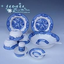 Jingdezhen snow 28 head and blue glaze ceramic bone china tableware gift packaging