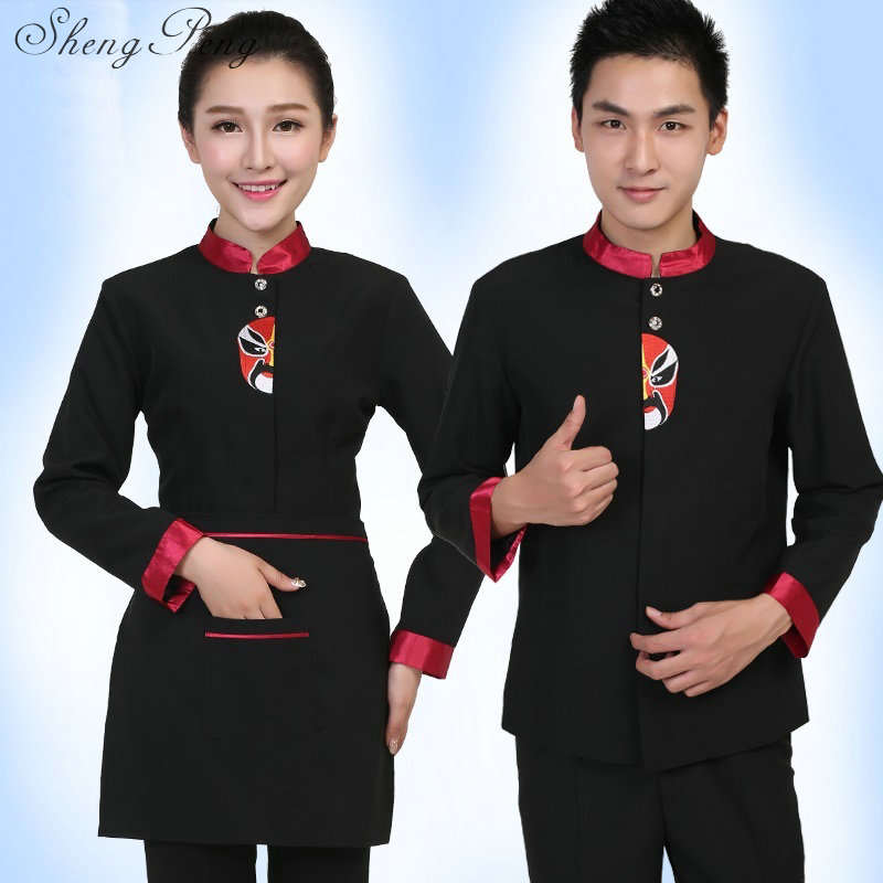chinese restaurant uniforms chinese hotel waiter uniforms restaurant waitress uniforms long sleeve hotel work clothes CC340