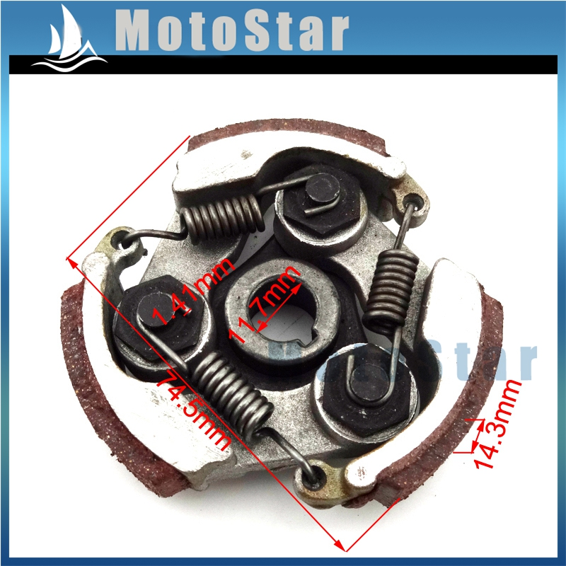 Alloy Clutch Pad With Keyway For 2 Stroke 47cc 49cc Engine