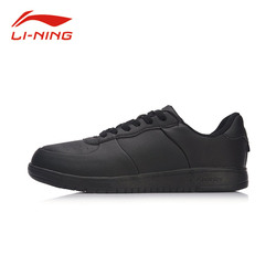Li-Ning Men Stylish Leisure Walking Shoes Wearable Comfort Sneakers LiNing Spring SUPERWAVE Black And White Sports Shoes AGCN077