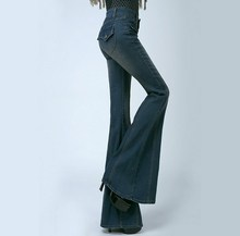 Women's High Waist Trouser Jeans Women Skinny Wide Leg Denim Pants Dark Blue High Waisted Jeans Woman