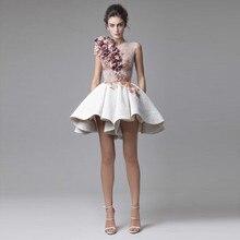 халат выпускной изготовление платье