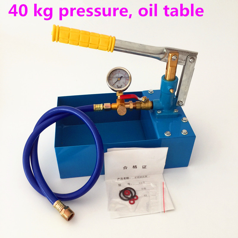 цена на Free shipping 4.0Mpa/bar manual ppr water pipe pressure test pump to warm plumbing pipe inspection tool water pipe leak detector