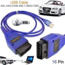Car USB Vag-Com Interface Cable KKL VAG-COM 409.1 OBD2 OBDII 16 Pin Diagnostic Scanner Auto Cable Aux цена и фото