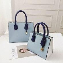 Panelled Handbag Wemen Bag Star The Same Style Bag Korean Style 2017 New Crossbody Bag Personality Fashion Shoulder Bag Handbag