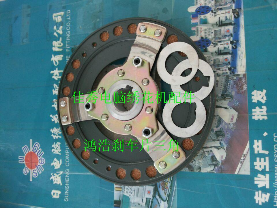 Computer embroidery machine parts slip motor Honghu / brake on time image