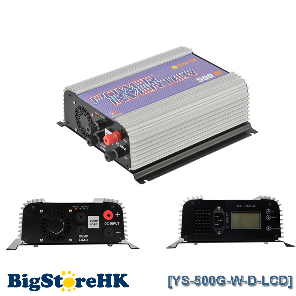 500W LCD Dispaly Wind Turbine MPPT Pure Sine Wave Inverter for 3 Phase DC To AC Build In Dump Load Controller white 300w 12v vertical wind turbine generator kit with mppt hybrid controller and 1000w pure sine wave inverter