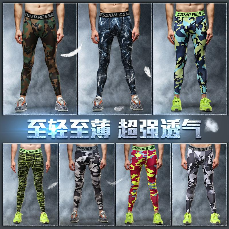 4f0381559d Running camo Base Layer fitness jogging men running basketball compression  pants cycling male skins tights athletic long pants-in Running Pants from  Sports ...