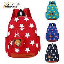 2018 New arrive Cute Printed Kids Bags Fashion Nylon Children Backpacks for Kindergarten School Backpacks Bolsa Escolar BD-227(China)