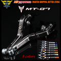 Laser Logo(MT-07) Sliver+Titanium Adjustsble Extendable Motorcycle Brake Clutch Levers For Yamaha MT-07/FZ-07 2014 2015 2016